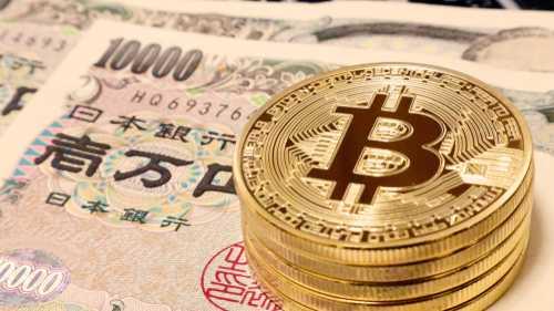 ЦБ Японии не готов приступить к выпуску национальной цифровой валюты