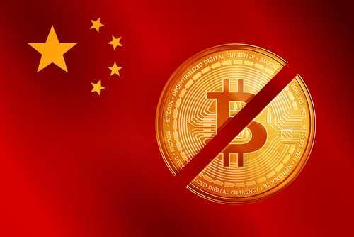 Исследование: У Китая есть возможности и мотивы, чтобы уничтожить биткоин
