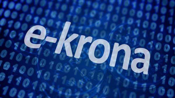 Разработчики Monero: «рекомендации FinCEN не подходят для анонимных криптовалют»