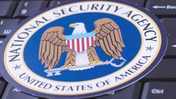 Bloomberg: АНБ США разрабатывает квантово-устойчивую криптотехнологию