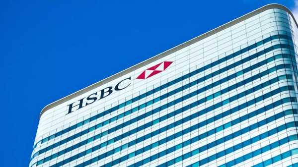 HSBC провел первую транзакцию аккредитива в юанях на блокчейне
