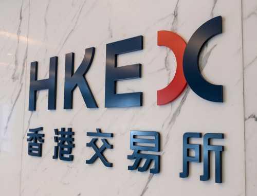 Гонконгская фондовая биржа разработает блокчейн-платформу для обработки посттрейдинговых операций