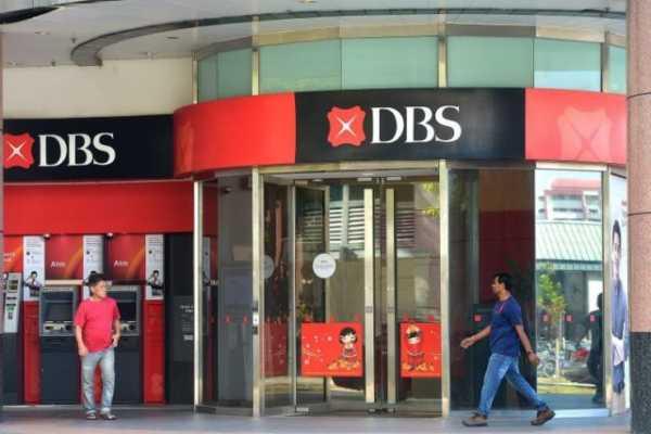 Самый крупный банк Сингапура запускает криптобиржу