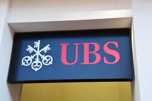 CEO UBS: Блокчейн – это почти обязательная технология для бизнеса