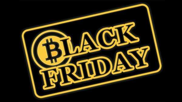 Организатор Bitcoin Black Friday объявил о закрытии проекта