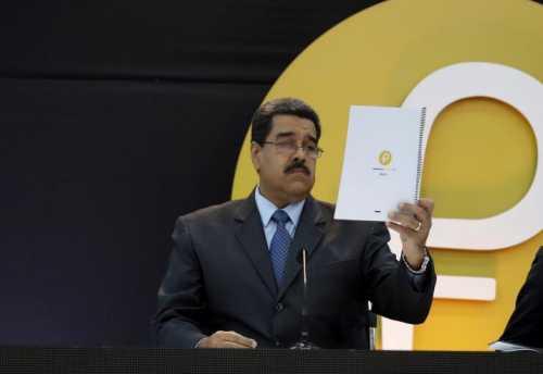 Венесуэла выпустит обеспеченную золотом криптовалюту Petro gold