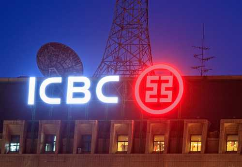 Опубликован первый блокчейн-патент китайского банка ICBC