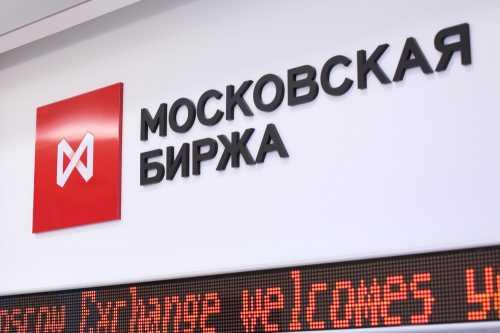 Московская биржа собирается публиковать данные об ICO
