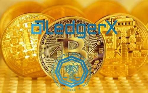Объем торгов биткоин-деривативами на LedgerX за полгода вырос в 7 раз