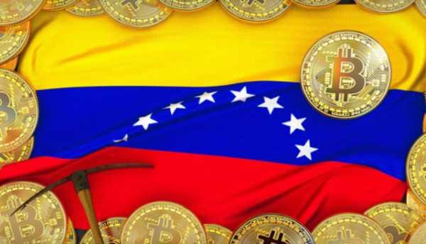 Венесуэльские военные изъяли 315 майнеров Antminer S9