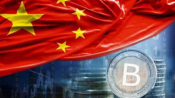 Семь китайских компаний получат доступ к государственной криптовалюте