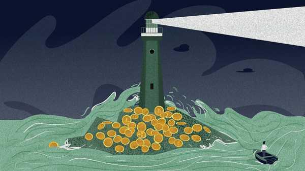 Эстер Пирс просит общественность принять участие в обсуждении «безопасной гавани»