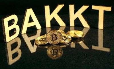 Не всё так плохо с Bakkt: Объём торгов достиг 224 биткоина за неполный день