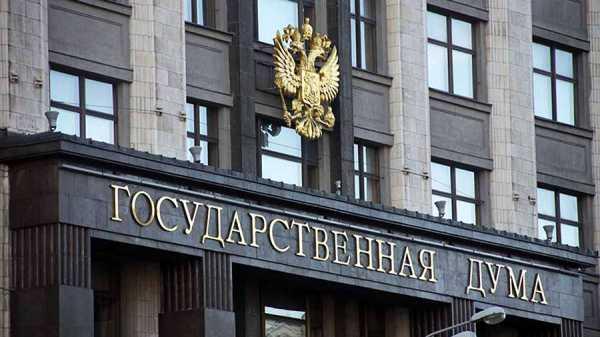 Закон «О цифровых финансовых активах» может быть принят в марте
