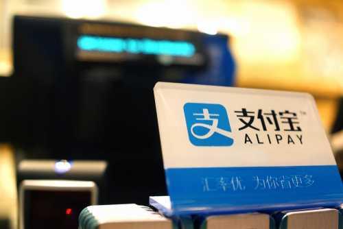 CEO AliPay отчитался об успешном тестировании платёжной системы на блокчейне