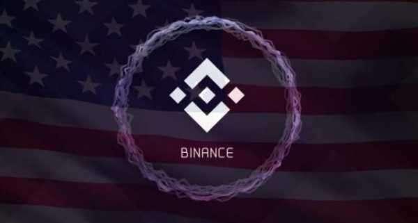 Что думают эксперты про расследование в отношении Binance?