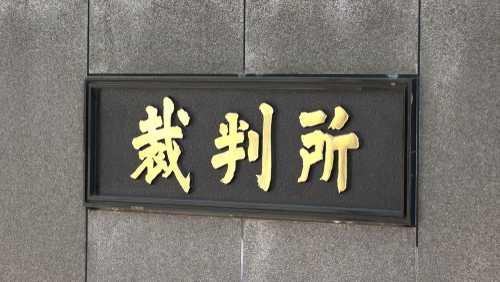 Суд США: Кредиторы Mt. Gox должны обращаться с исками в Токио
