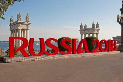 В Калиниграде во время Кубка Мира футбольные фанаты смогут расплатиться за отели биткойнами