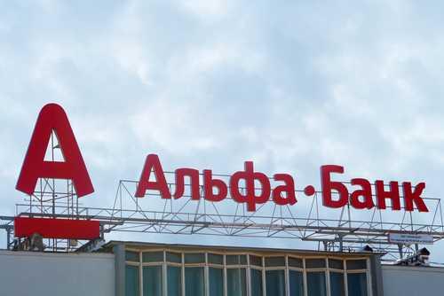 Альфа-Банк вступил в блокчейн-консорциум R3