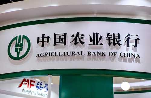 Китайский банк ABC тестирует блокчейн-займы под земельные участки