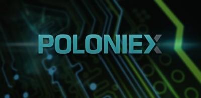 Криптобиржа Poloniex представила аккаунты «первого уровня», не требующие соблюдения KYC