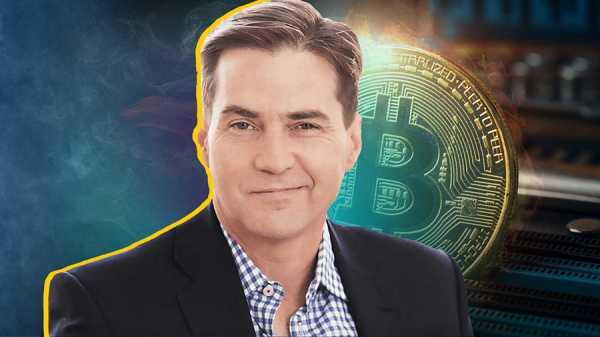 Крейг Райт обвинил разработчиков Bitcoin Core в использовании его интеллектуальной собственности
