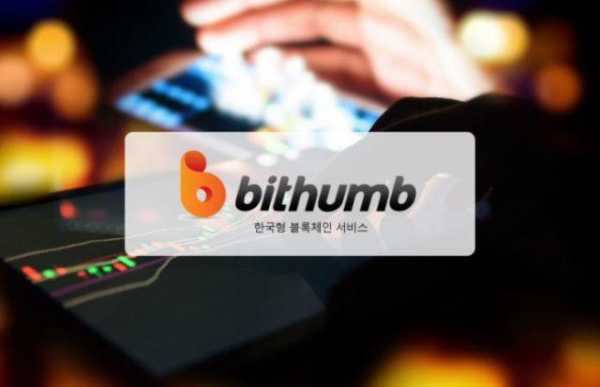 Биржа Bithumb анонсировала выпуск собственного токена