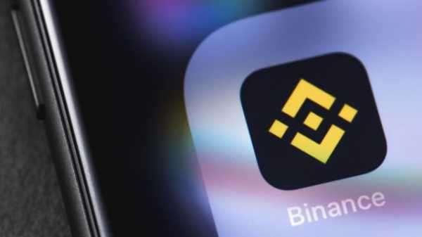 Binance сообщила о запуске NFT-маркеплейса