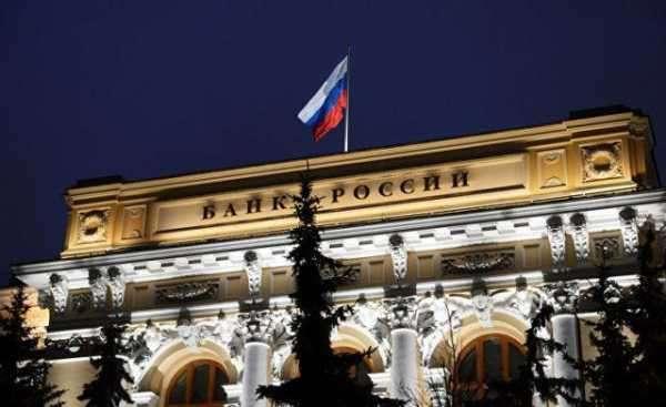 В Центробанке РФ считают криптовалюты финансовой пирамидой и игрой в рулетку