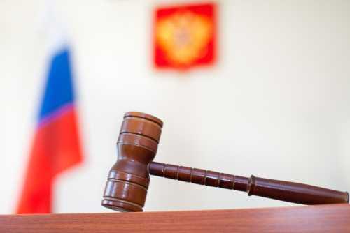 В Гражданский кодекс РФ может быть внесено понятие «цифровых денег»