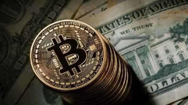 Bitcoin BTC/USD прогноз на сегодня 15 января 2019