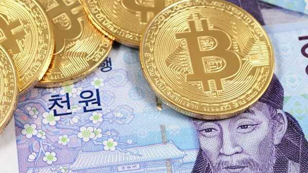 Корейское интернет-агентство KISA в 2020 году выделит $9 млн на финансирование проектов на блокчейне