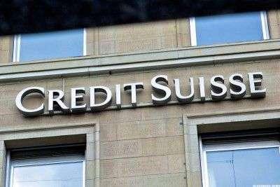 Банк Credit Suisse заинтересовался биткоином