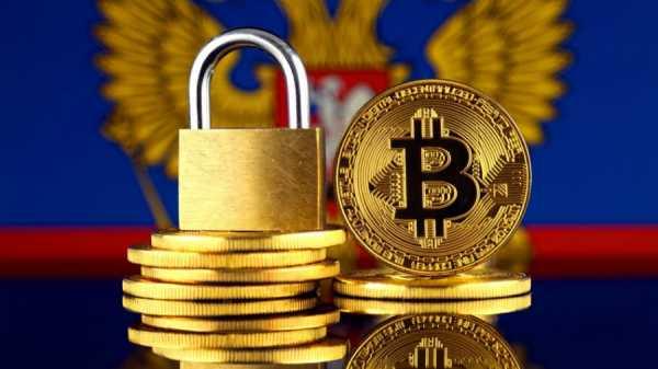 Банк России и ФСБ договорились о запрете использования криптовалют как платежного средства