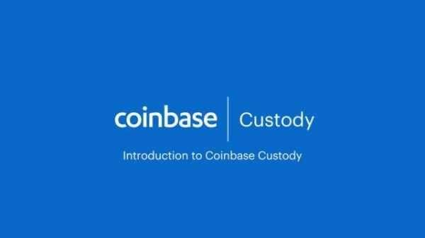 На Coinbase Custody появилась поддержка Matic Network