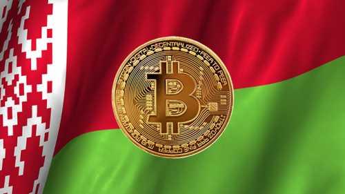 В Беларуси запускают торговлю CFD-контрактами на биткоин