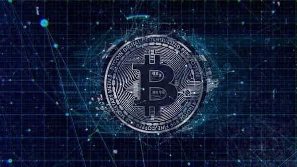 Bitcoin BTC/USD прогноз на сегодня 23 января 2019