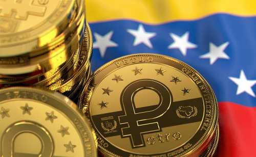 Мадуро распорядился повысить курс Petro к боливару больше чем в 2 раза