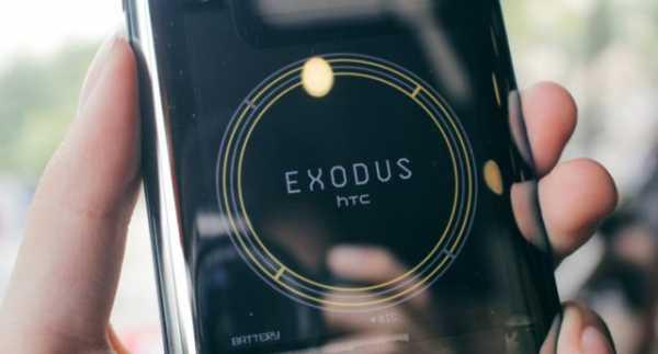 В смартфоне EXODUS 1 появится поддержка Binance Chain