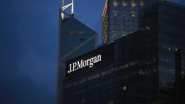 JPMorgan тестирует блокчейн для отслеживания залоговых автомобилей