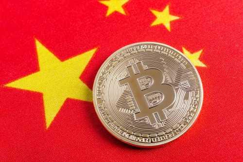 Брэд Гарлингхаус: биткойн контролируется Китаем, абсурд — думать, что он может стать основной мировой валютой