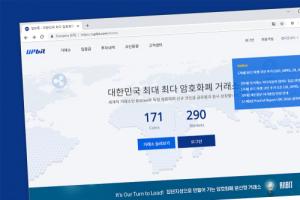 Крипто-биржа UPbit подтвердила информацию об утрате $50 млн в Ethereum из-за взлома