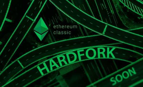 Стала известна дата следующего хардфорка в сети Ethereum Classic
