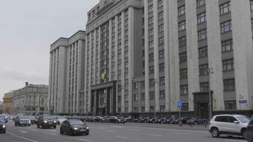 Госдума приняла законопроект о криптовалютах в первом чтении: Основные положения