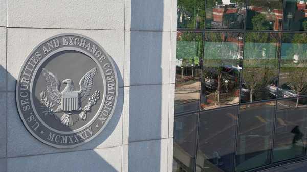 SEC подала в суд на директора мошеннической майнинговой компании ESI