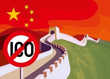 В Китае запущен инструмент для сообщения о незаконном распространении криптовалютных токенов