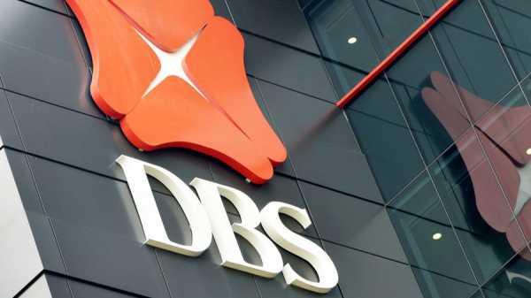 Банк DBS и Trafigura представили новую платформу на блокчейне Perlin