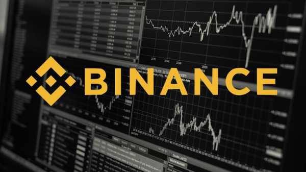 Binance приостановила все операции кроме торговли фьючерсами