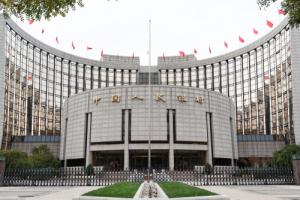 Народный банк Китая подтвердил готовность к запуску цифровой валюты на блокчейне
