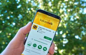 Южнокорейская корпорация Kakao привлекла $90 млн на разработку блокчейн-платформы Klaytn